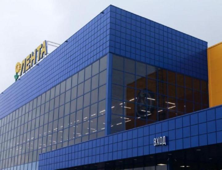 La empresa Lenta compra a la minorista de alimentos Semya en Perm