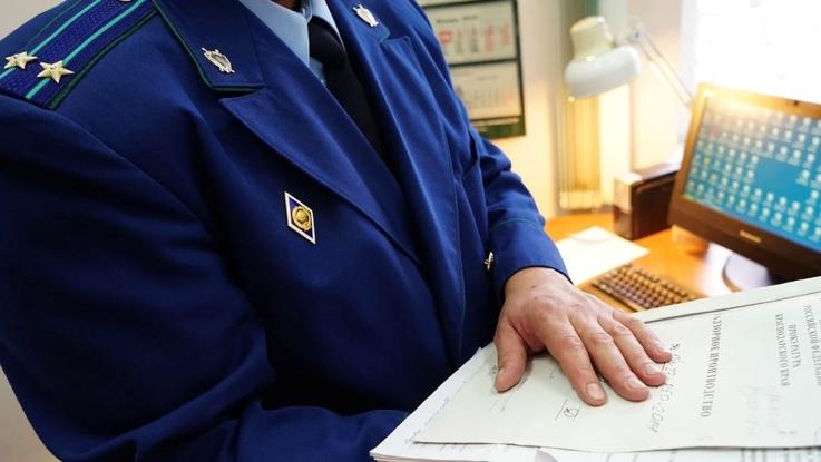 En Vologda, funcionarios del Distrito Ust-Kuba acumulan deuda decente