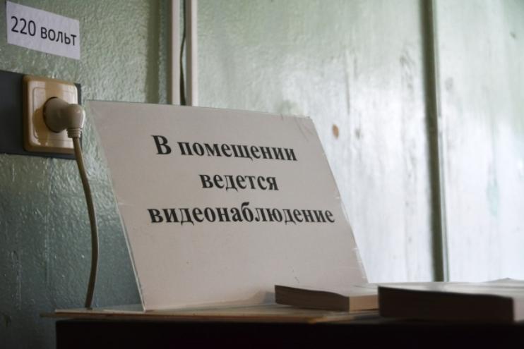 Residentes de Karacháyevo-Cherkesia pueden convertirse en observadores electorales