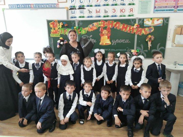 Se realiza el Día del Conocimiento en todas las escuelas de Ingusetia